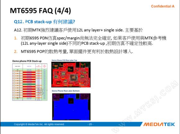1-1404022352505F.jpg