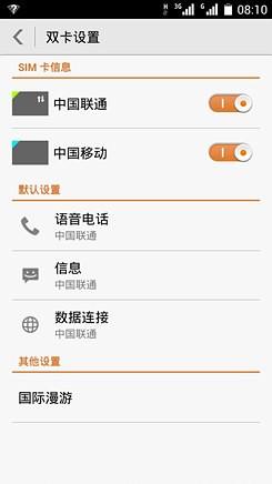 4082492_screenshot_2013-01-01-08-10-54_thumb.jpg
