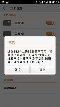 4082492_screenshot_2013-01-01-08-11-09_thumb.jpg
