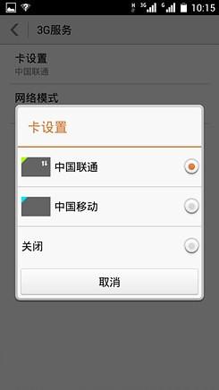 4082492_screenshot_2013-12-30-10-15-23_thumb.jpg