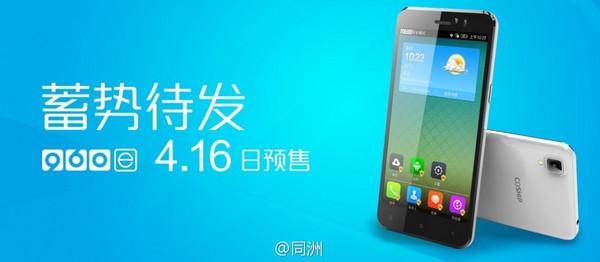 4579796_TongZhou-xw-021_thumb.jpg