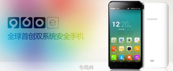 4579796_TongZhou-xw-022_thumb.jpg