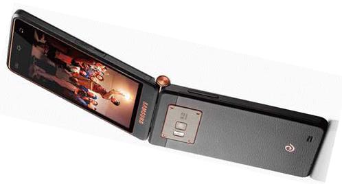 samsung-sch-w2013-flip-smartphone.jpg