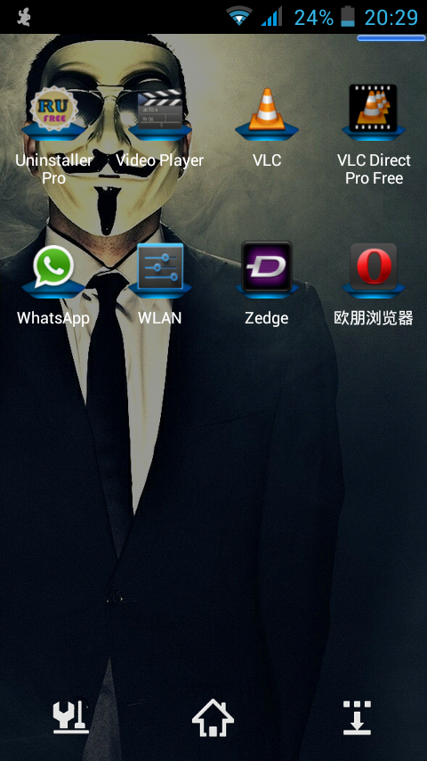 Screenshot_2013-12-29-20-29-02.png