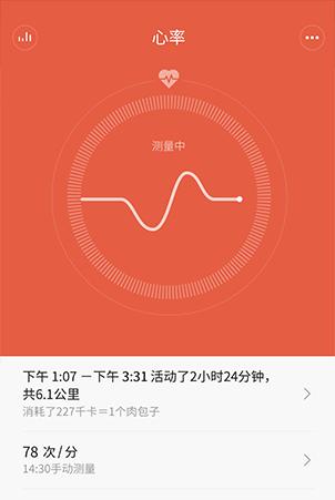 upload_2015-11-8_10-29-43.png