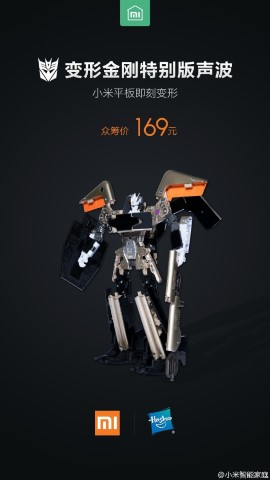 xiaomi-mi-pad-transformer-toy (Mobile).jpg