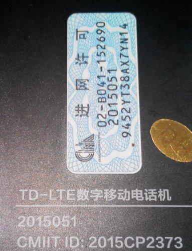 Xiaomi Redmi Note 2.jpg
